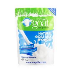 (包邮)Caprilac成人羊奶 1000g*3包